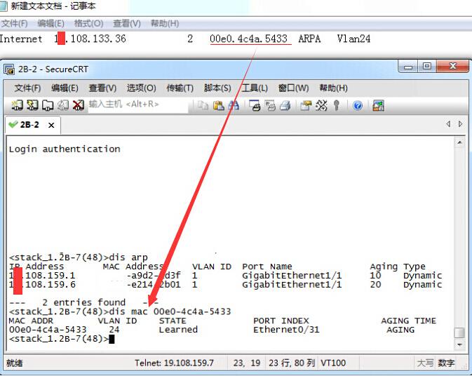 知道IP地址怎么查在交换机那个端口