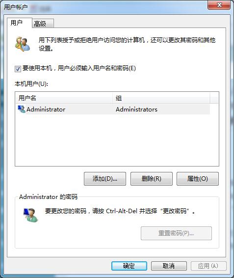 Win8不用输入密码自动登录设置方法