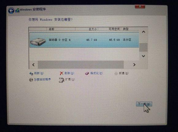 原创MacBook安装windows7,windows8系统