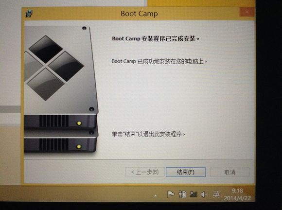 原创MacBook安装windows7,windows8系统