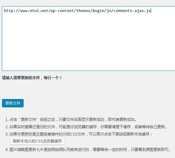 "使用CDN加速评论时出错ERROR"":""GET FROM SOURCE FAILED: E405 E402"
