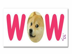 网页滚动特效之WOW.JS的使用方法