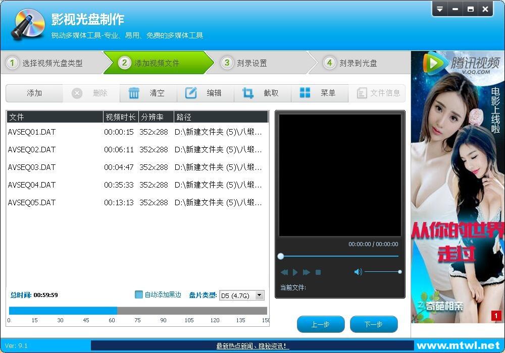 ISO文件刻录DVD,VCD自动播放的2种共享分享方法