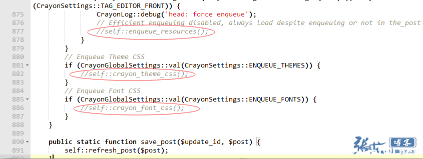 Crayon Syntax Highlighter加载优化为WordPress网站加速