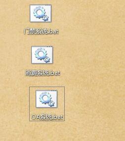 用批处理Bat创建cmd命令写多个打开远程桌面连接mstsc远程服务器