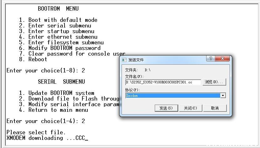 huawei华为S2300系列救砖教程,专治启动不了,循环启动,系统文件损坏。