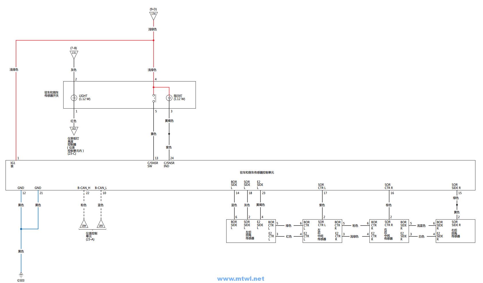 电路 电路图 电子 设计图 原理图 1686_990