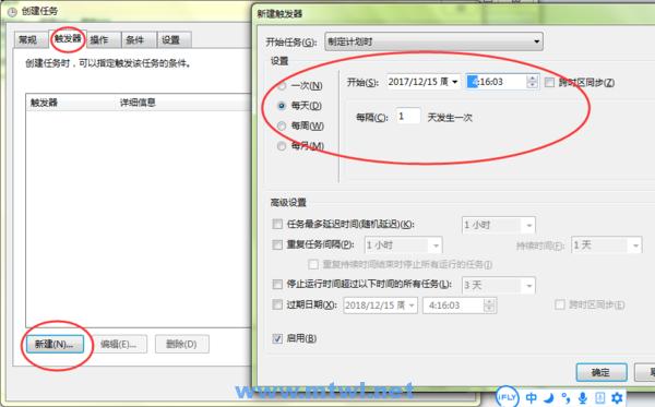 数据库文件以当前日期自动备份脚本