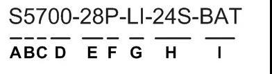 网络工程师必须了解的华为交换机命名规则